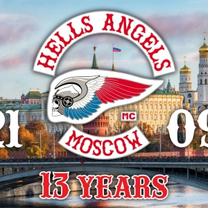 Байкерский клуб hells angels москва какой футбольный клуб находится не в москве