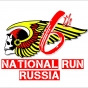 6th HAMC Russia National Run
