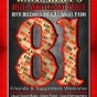 HAMC KENT'S 40TH ANNIVERSARY PARTY